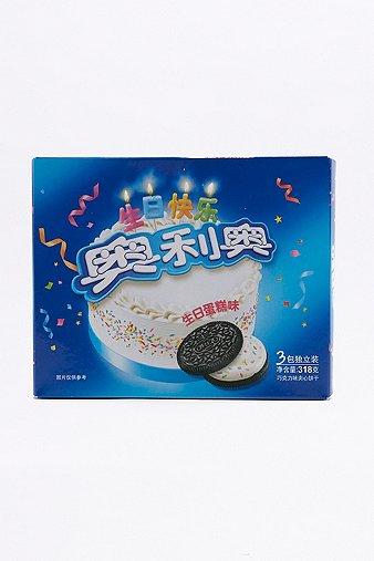 birthday-cake-oreo-cookies-family-pack