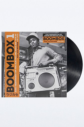 soul-jazz-records-boombox-vinyl-record
